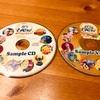 【英語教育】ディズニー英語システムを始めてみました
