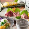 募集開始:第18回コツコツ投資家がコツコツ集まる夕べ in 熊本
