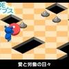 手軽に味わう悲喜こもごもの人生シミュ!『G-MODEアーカイブス02 愛と労働の日々』レビュー!【Switch】