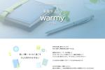 ウェブマルシェ制作事例【事務サポート warmy】