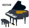 """NEO PIANO CO.LABO.(ねぴらぼ) """"Invention"""" 開幕の前に思うこと"""