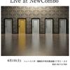第20回定期公演 植原健司ピアノトリオ Live at NewCombo
