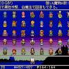Dragon Fantasy2_100(ハンドレッド)パッチ その2 ストーリー草案編
