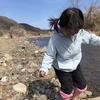 DAY8・危機的状況における遊びと子どもの心のケア~新型コロナによって行き場を失った子どもたちの日常を支えてきました~