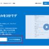 Elastic Cloud のトライアル環境構成とElasticsearch REST API へのアクセス方法