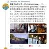 """民謡クルセイダーズ=MINYO CRUSADERSが出演の """"Tiny Desk Meets globalFEST""""がカッコ良すぎる"""