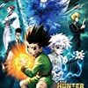『劇場版 HUNTER×HUNTER―The LAST MISSION―』
