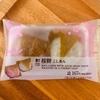 ローソン:桜餅(こしあん) 2個