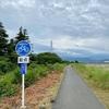 ポタリング(2021.06.13)-酒匂川サイクリングコース