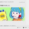 ボタン割り当て設定が追加!「Nintendo Switch」Ver.10.0.0アップデートが配信開始!