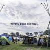 豊田スタジアムでアウトドア&音楽フェス開催『トヨタ・ロック・フェスティバル2018』