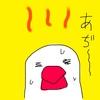 【文鳥の夏、日本の夏】どうする?文鳥の猛暑対策