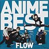 FLOWのアニメ主題歌ランキングBEST12!NARUTOやコードギアスの名曲