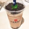 台湾甜商店のタピオカミルクティーを飲んできた!