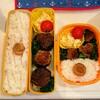 【今日のお弁当】ピーマンの肉詰め弁当