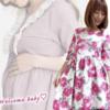 妊娠・出産した有名人|熊田曜子さん 保田圭さん