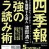 香港株IPO: ABインベブ、アジア子会社の香港上場中止(バドワイザー香港)