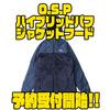 【O.S.P】スタイリッシュなジャケット「ハイブリッドパフジャケットフード」通販予約受付開始!