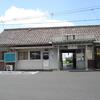日野駅カフェの店主募集してるってさ!