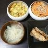ぶりの味噌漬け、鶏ガラ切り干し、味噌汁