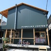 六会日大前「KAMEINO COFFEE(亀井野珈琲カメイノコーヒー)」〜リニューアル移転オープンされたスペシャルティコーヒー専門カフェ〜