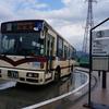京福バス 48系統・北郷線