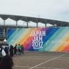 JAPAN JAM 2017に行ってきた!最終日レポート