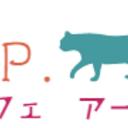 占いカフェ R.P.   (アールピー)