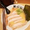 【栄】上品でクセのないスープを堪能する、黒毛牛骨ラーメン「牛次郎」栄店