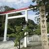 覚園寺と鎌倉宮