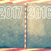 どうして今年も同じ手帳を使い続けるのか