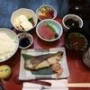 名古屋で食べた美味しい粕漬のお店「鈴波」