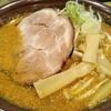 味噌ラーメン770円