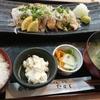 尾久【たらく 尾久駅前店】鰤炙り定食 ¥900