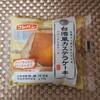 【フジパン】台湾風カステラケーキ【レビュー】