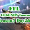 FFL APEX LEGENDS Tournaments Season5・Day2&3 結果速報&まとめ
