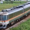1090レ・富山地方鉄道など in西富山-婦中鵜坂・電鉄富山-稲荷町