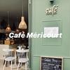【Café Méricourt】パリ11区のオススメのブランチメニューのカフェ