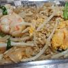 【食】鎌倉市腰越『トランポリン』テイクアウト【普段はラーメン屋さん】
