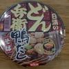 日清「 どん兵衛 鴨だしそば 」下手なチェーン店いくよりよっぽど美味い (インスタント麺22個目)