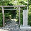 駿河総社宮内神社と志貴家