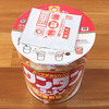 マルちゃん ワンタンラーメン 担担味 食べてみました!塩ベースのスープに担担味が美味しく仕上がった一杯!