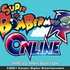 超ファミコシ珍拳EXPRESS 「スーパーボンバーマンR Online」の巻!!