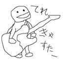 22歳から始めるエレキギター  〜初心者を中級者まで支えるブログ〜