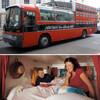 不思議なバス
