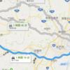 Ater Rock in Japan Fes...お疲れの中の宇都宮