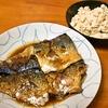 鯖煮 (妻料理)