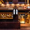 【第61話】『D Steak』 脱ジャンクフーダーめざして こじゃれたステーキ店に行ってみた~