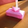『端正な折り紙』を少しづつ折ってみて