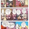 【マギレコ】アナザーストーリーの配信日変更に原作組ガチャ…これは何かの前兆か…!?